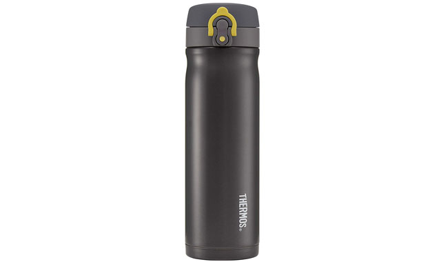Thermos 185198 Direct Drink Flask